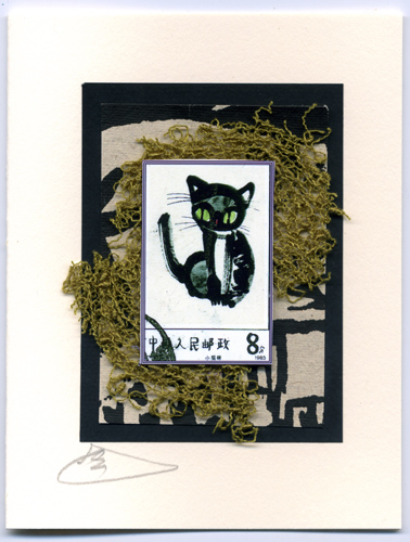 Green Chinese Cat Card by Curmudgeon Cards
