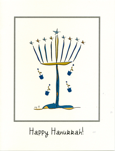 Menorah - Happy Hanukkah!